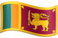 flag for sri lanka 1f1f1 1f1f0